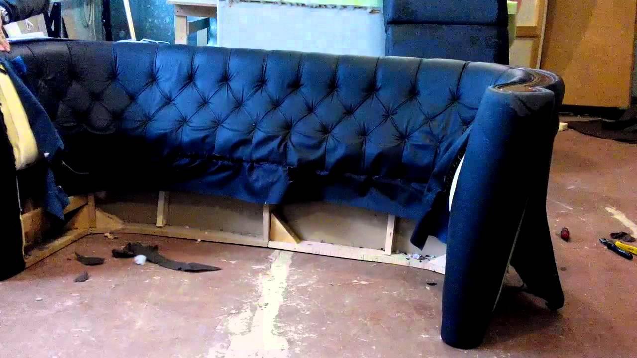 перетяжка нестандартной мебели