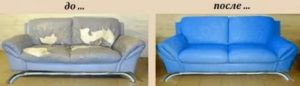 обивка мебели Киев цена