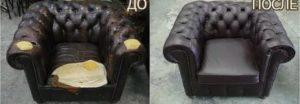 ремонт и чистка мебели Киев