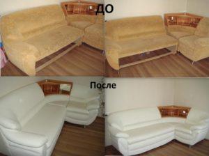 перетянуть мягкую мебель Киев